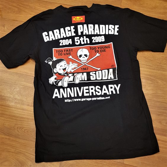 CREAM SODA T-SHIRT - GARAGE PARADISE