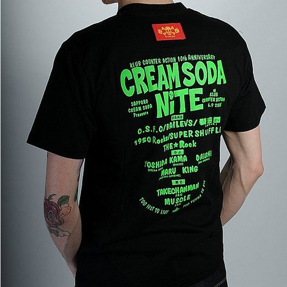 CREAM SODA T-SHIRT - ROCKABILLY 2