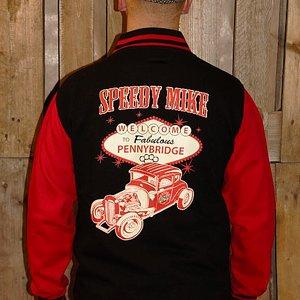 Speedy Mike Herr